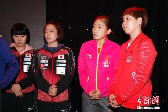 2017乒乓球女子世界杯前四号种子选手——(从右至左)中国的朱雨玲