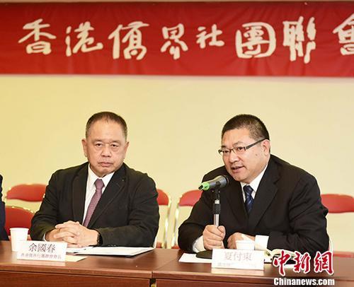 香港399人获行政长官授勋及嘉奖 其中2人获颁大紫荆勋章