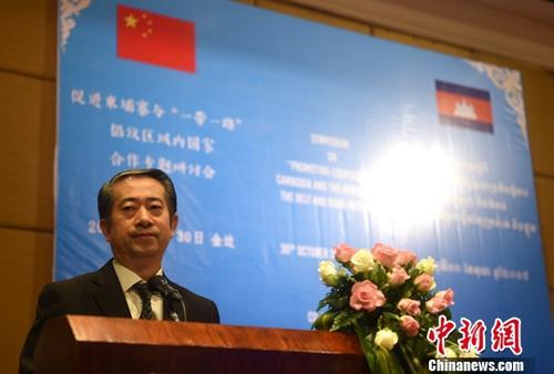 中国驻柬埔寨大使熊波。/p中新社记者 黄耀辉 摄