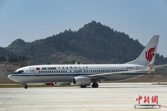 资料图:10月31日,首航从北京抵达的国航CA1491降落茅台机场。当日,贵州遵义茅台机场正式通航。中新社记者 贺俊怡 摄