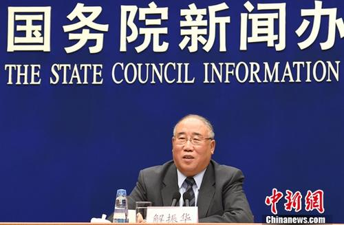10月31日,国务院新闻办公室在北京举行新闻发布会,中国气候变化事务特别代表解振华介绍《中国应对气候变化的政策与行动2017年度报告》有关情况,并答记者问。中新社记者 张勤 摄