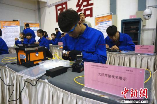 资料图:高职丿涩丶院校学生展示光纤熔接技术。 韩章云 摄