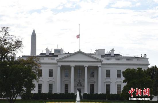 资料图:美国白宫。 中新社记者 邓敏 摄