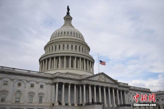 资料图:美国国会年夜厦。中新社记者 邓敏 摄