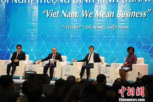 11月7日,2017年亚太经合组织(APEC)越南商务峰会在越南岘港举行。 中新社记者 邢� 摄