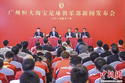 资料图:11月9日,广州恒大淘宝俱乐部在广州举行新闻发布会宣布,聘任法比奥・卡纳瓦罗(Fabio Cannavaro)担任广州恒大淘宝足球队主教练。&#10;<a target='_blank' href='http://www.chinanews.com/'>中新社</a>记者 钟欣 摄
