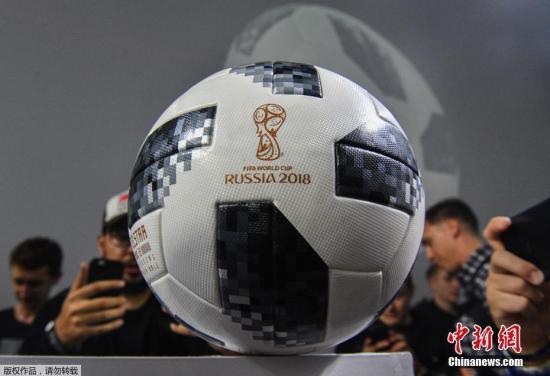 资料图:2018年俄罗斯世界杯官方用球。