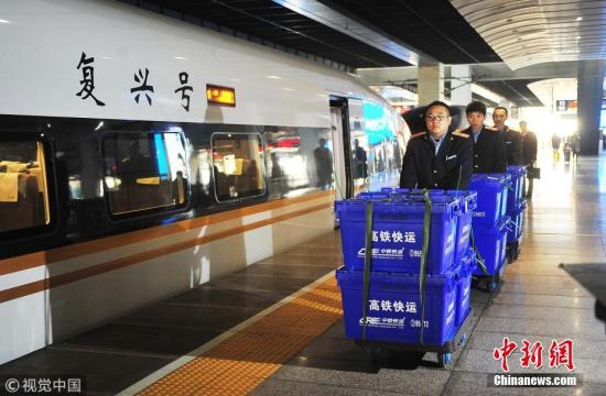 """资料图:京沪高铁""""复兴号""""开送快递,10小时内可送达。"""