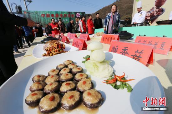 资料图:河南卢氏县举行香菇宴,成为电商扶贫新样本。唐文业 摄