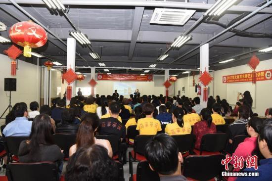 """当地时间11月12日,""""2017中国华文教育基金会名师巴西巡讲团""""在巴西圣保罗亚文中心举办中文教师培训专题讲座。<a target="""
