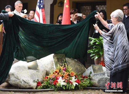当地时间11月12日上午,威尔逊医生纪念碑落成典礼在美国加州阿凯迪亚市举行。中国驻洛杉矶总领馆官员、威尔逊家人、美国友好人士、侨学界代表等数百人出席揭幕仪式,共同纪念威尔逊医生在侵华日军南京大屠杀期间的人道义举。图为威尔逊医生的家人为纪念碑揭幕。中新社记者 张朔 摄