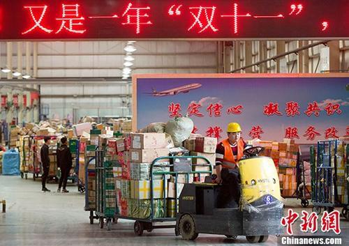 11月13日,山西太原,邮政工作人员正在托运快递。 <a target='_blank' href='http://www.chinanews.com/'>中新社</a>记者 张云 摄