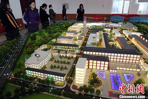 资料图:北京城市副中心首都国际人才港沙盘。中新社记者 张宇 摄