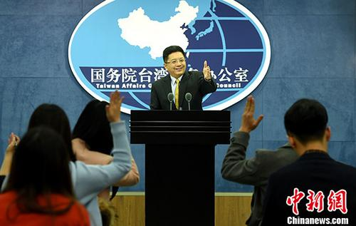 资料图:国务院台办发言人马晓光。 <a target='_blank' href='http://www-chinanews-com.dilongsifang.com/'>中新社</a>记者 张勤 摄