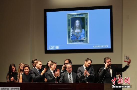 """文艺复兴大师达・芬奇画作《救世主》在纽约佳士得拍卖行拍卖,以4.503亿美元的价格成交,创下艺术品拍卖的""""最昂贵""""纪录。"""
