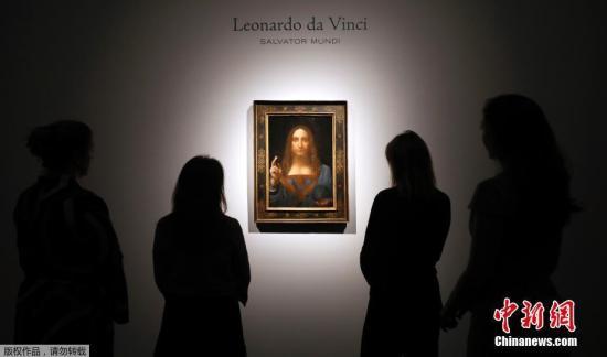 疑非真迹卢浮宫达芬奇展取消展出《救世主》(图)