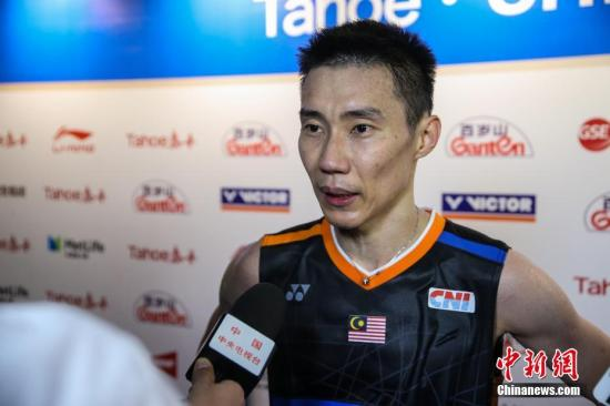 Malaysian badminton legend Lee Chong Wei