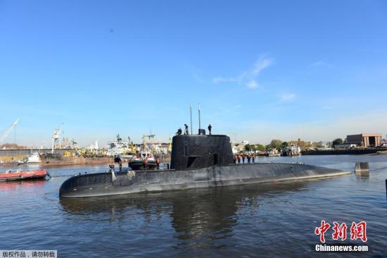 """资料图:2017年11月20日,一艘载有44名船员的阿根廷海军潜艇""""圣胡安号"""",自上周三(15日)与国防部失联后,时隔3日,当局在18日中午收到潜艇发出的求救讯号。"""