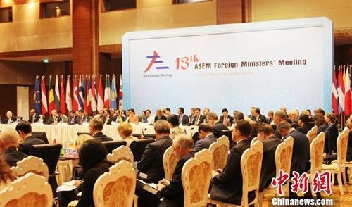 11月20日,第十三届亚欧外长会议在缅甸首都内比都国际会议中心举行。图为开幕式现场。中新社记者 林永传 摄