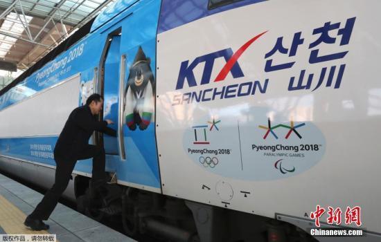 资料图:韩国高速列车(KTX)。