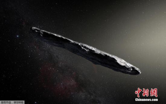 """太阳系迎来了一位不速之客。美国国家航空航天局(NASA)位于夏威夷的泛星巡天望远镜定位到了一颗""""走位""""异常飘忽的小行星。数据分析显示,它并不属于太阳系。这颗天体长约400米,形状细长,长度达宽度的十倍。这一比例比目前为止观察到的任何彗星或小行星都要大。"""