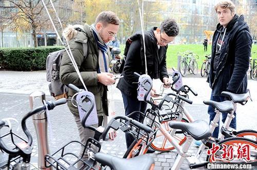 中国摩拜单车亮相乌拉圭:共享单车受追捧