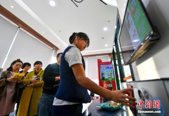 美媒称中国已成经济超级大国:今年零售额有望赶超美国
