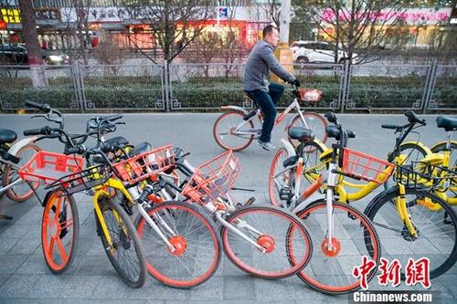 """交通部:共享单车如收押金要""""即借即押、即还即退"""""""