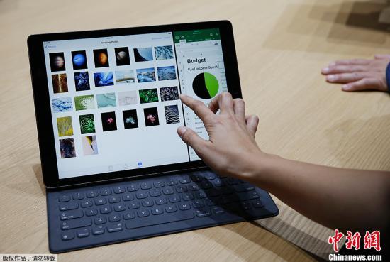 研究者:处理器漏洞影响全球电脑及手机等设备