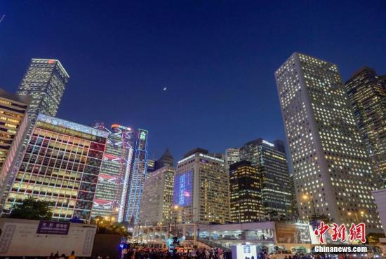 资料图:香港中环璀璨景色。<a target='_blank' href='http://gastronomygal.com/'>中新社</a>记者 麦尚旻 摄