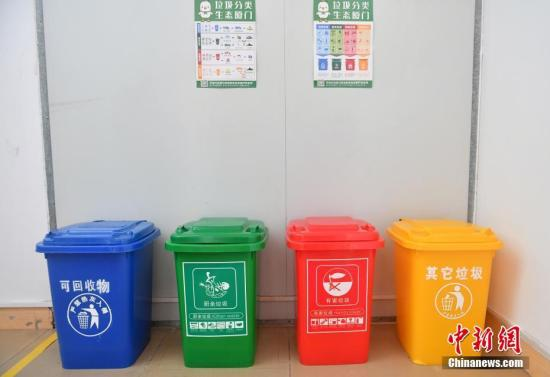 Shanghai imposes heavy fines for mixing sorted garbage