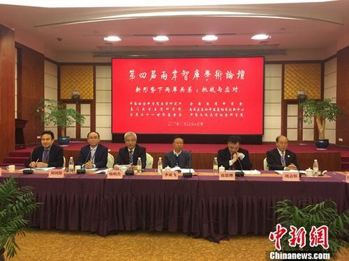 """11月26日,第四届两岸智库学术论坛在昆明举办。两岸近50位专家学者围绕主题""""新形势下两岸关系:挑战与应对""""展开研讨。<a target='_blank' href='http://www.chinanews.com/'>中新社</a>记者 路梅 摄"""