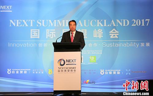 11月27日,中国国务院侨务办公室党组书记、副主任许又声在奥克兰出席国际展望峰会。图为许又声在开幕式上致辞。 中新社记者 陶社兰 摄