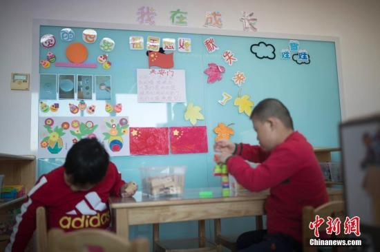 资料图:北京市儿童福利院举办媒体开放日活动。 中新社记者 刘关关 摄