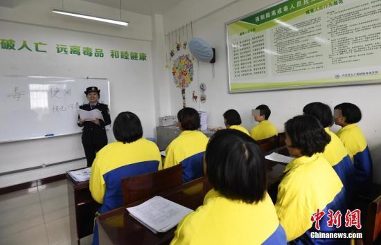 四川省女子强制隔离戒毒所。图为民警为戒毒人员上课。 安源 摄