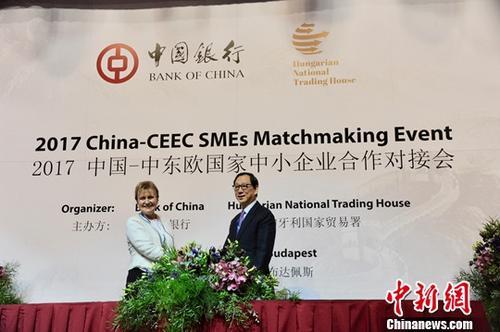 中国―中东欧国家第七届经贸论坛当地时间27日在匈牙利首都布达佩斯开幕。图为当天论坛期间举行的中国―中东欧国家中小企业合作对接会。记者 彭大伟 摄
