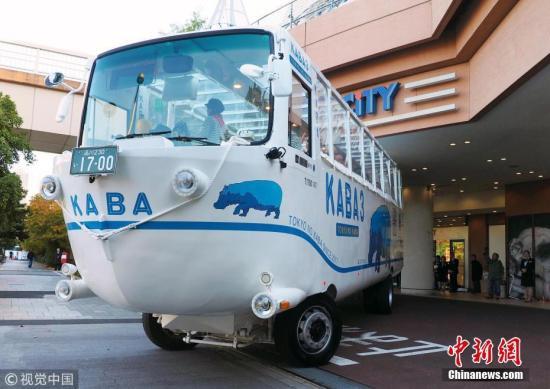 资料图:日本的水陆两用巴士。