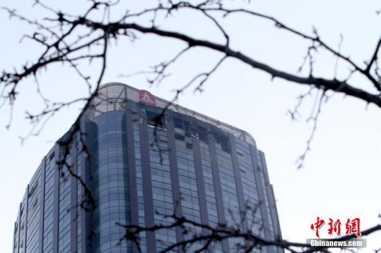 12月1日晨4点07分,位于天津市河西区友谊路与平江道交口的城市大厦38层发生火灾。 <a target='_blank' href='http://www.chinanews.com/'>中新社</a>记者 张道正 摄