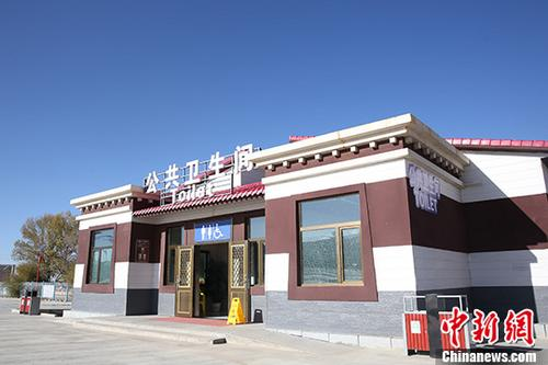 资料图:青海湖景区新建成的公共卫生间。中新社记者 罗云鹏 摄
