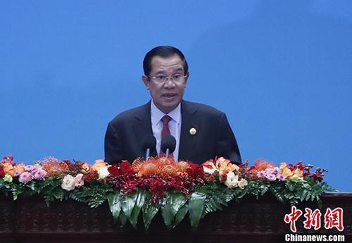 资料图片:柬埔寨首相洪森。 <a target='_blank' href='http://www.chinanews.com/'>中新社</a>记者 杜洋 摄