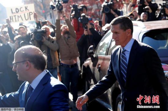 2017年12月,美国总统特朗普前国家安全事务助理迈克尔・弗林现身法庭并认罪,其罪名是在涉俄调查中向美国联邦调查局(FBI)作伪证。