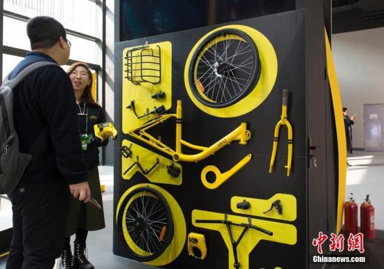 资料图:最新型小黄车展示。中新网记者 李卿 摄