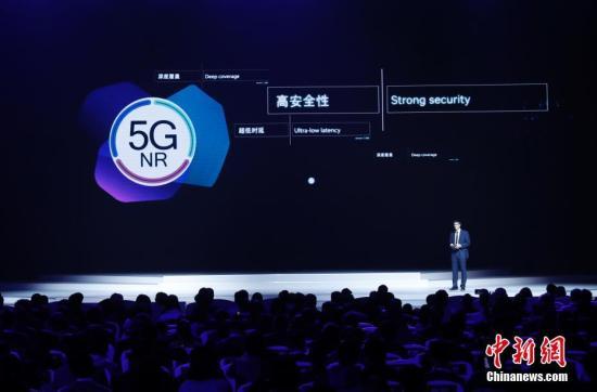 图为高通 5G 芯片组实现的全球首个 5G 数据链接。<a target='_blank' href='http://www.chinanews.com/'>中新社</a>记者 杜洋 摄