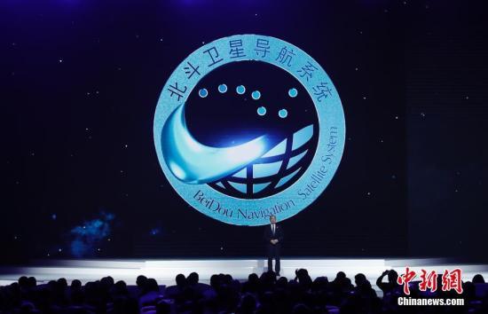 """12月3日,第四届世界互联网大会""""世界互联网领先科技成果发布""""在乌镇互联网国际会展中心举行,发布了世界互联网领域领先科技成果。图为北斗卫星导航系统。 中新社记者 杜洋 摄"""
