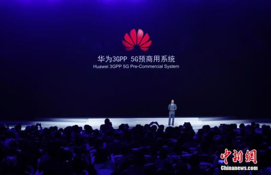 Huawei ready for 'worst-case scenario'