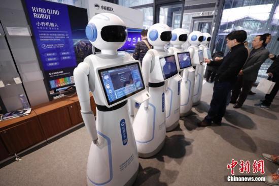 资料图:民众体验人工智能机器人。<a target='_blank' href='http://www.chinanews.com/'>中新社</a>记者 杜洋 摄
