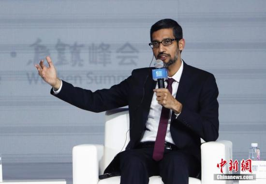 """12月3日,在浙江乌镇开幕的第四届世界互联网大会举走主题为""""数字经济——全球创新发展新动能""""的对话会。谷歌公司始席实走官桑达尔·皮猜参添对话会。 中新社记者 杜洋 摄"""