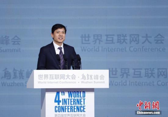 12月3日,第四届世界互联网大会在浙江乌镇举行。百度公司董事长兼首席执行官李彦宏在全体会上发言。 <a target='_blank' href='http://www.chinanews.com/'>中新社</a>记者 杜洋 摄