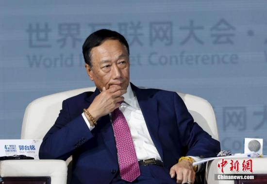 Foxconn chairman: Sea goddess Mazu inspires me to run for Taiwan leader