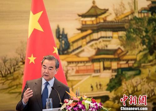 资料图片:中国外交部长王毅。中新社记者 刘关关 摄